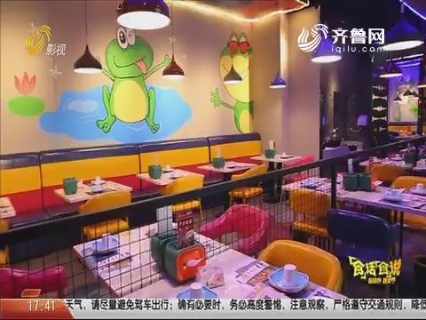 20201225《你消费我买单之食话食说》:威海万达广场的新店测评
