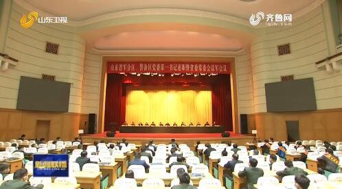 我省举行军分区、警备区党委第一书记述职暨省委常委会议军会议