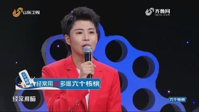 20201226《花漾剧客厅》:王茜华专访
