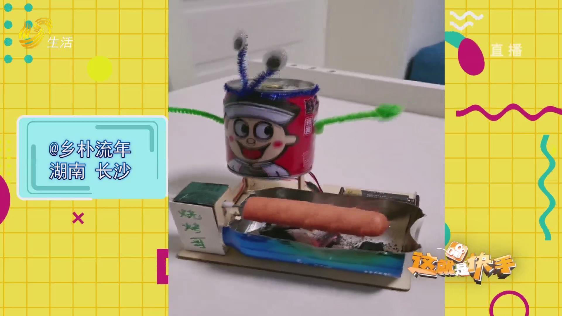 巧手萌爸的创意玩具