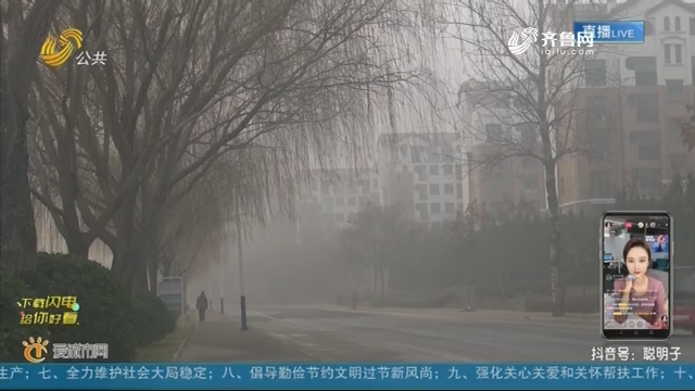 【省内热搜】济南市救助管理站温度适宜