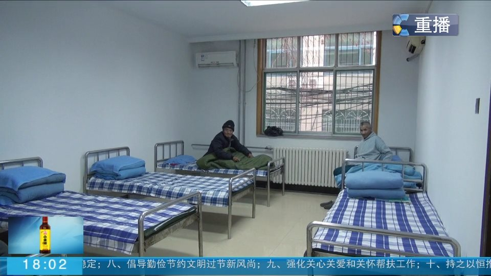 济南市救助管理站 增加人次 上街主动救助 