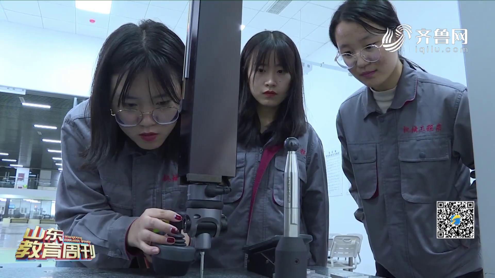 """山东科技职业学院:打造工匠型人才培养的""""山科模式""""《山东教育周刊》20201227播出"""