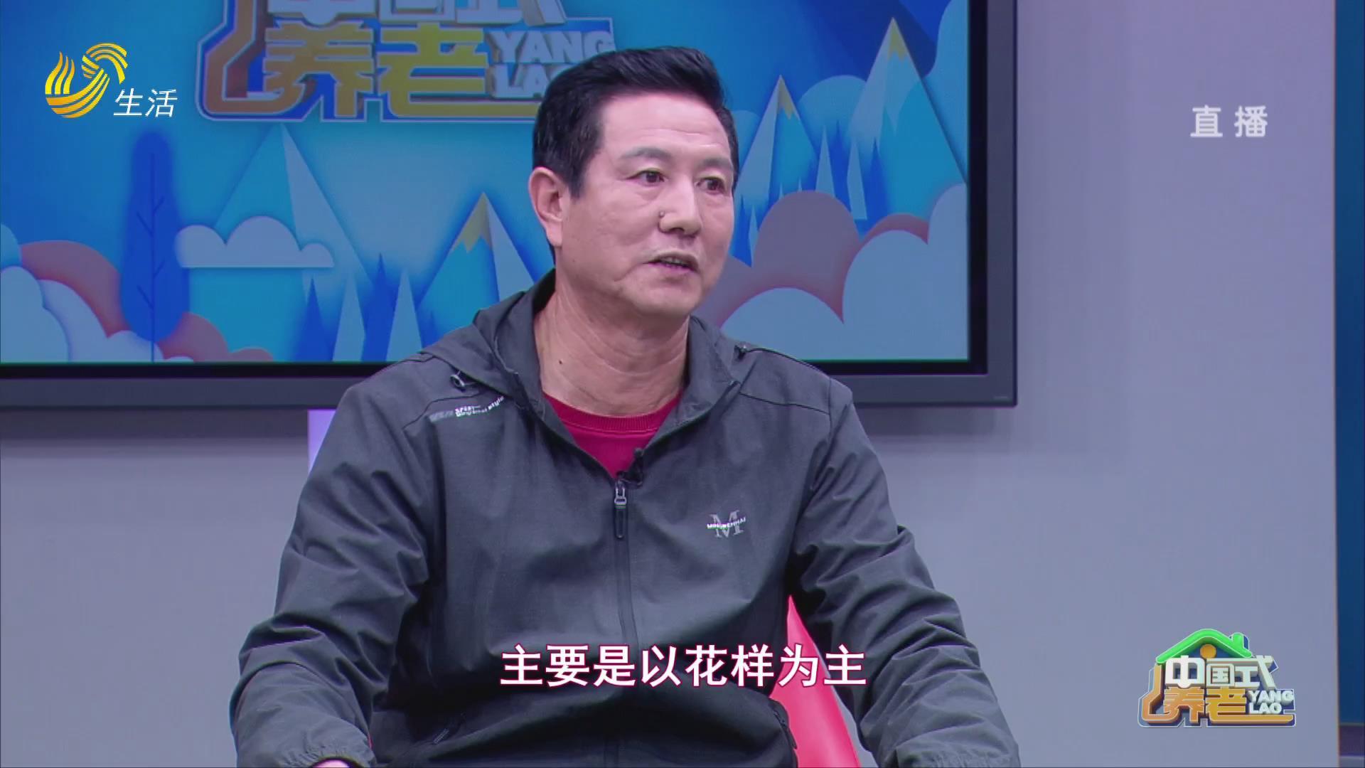 中国式养老-老当益壮:济南堤口石锁队