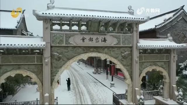 欣赏雪后美景