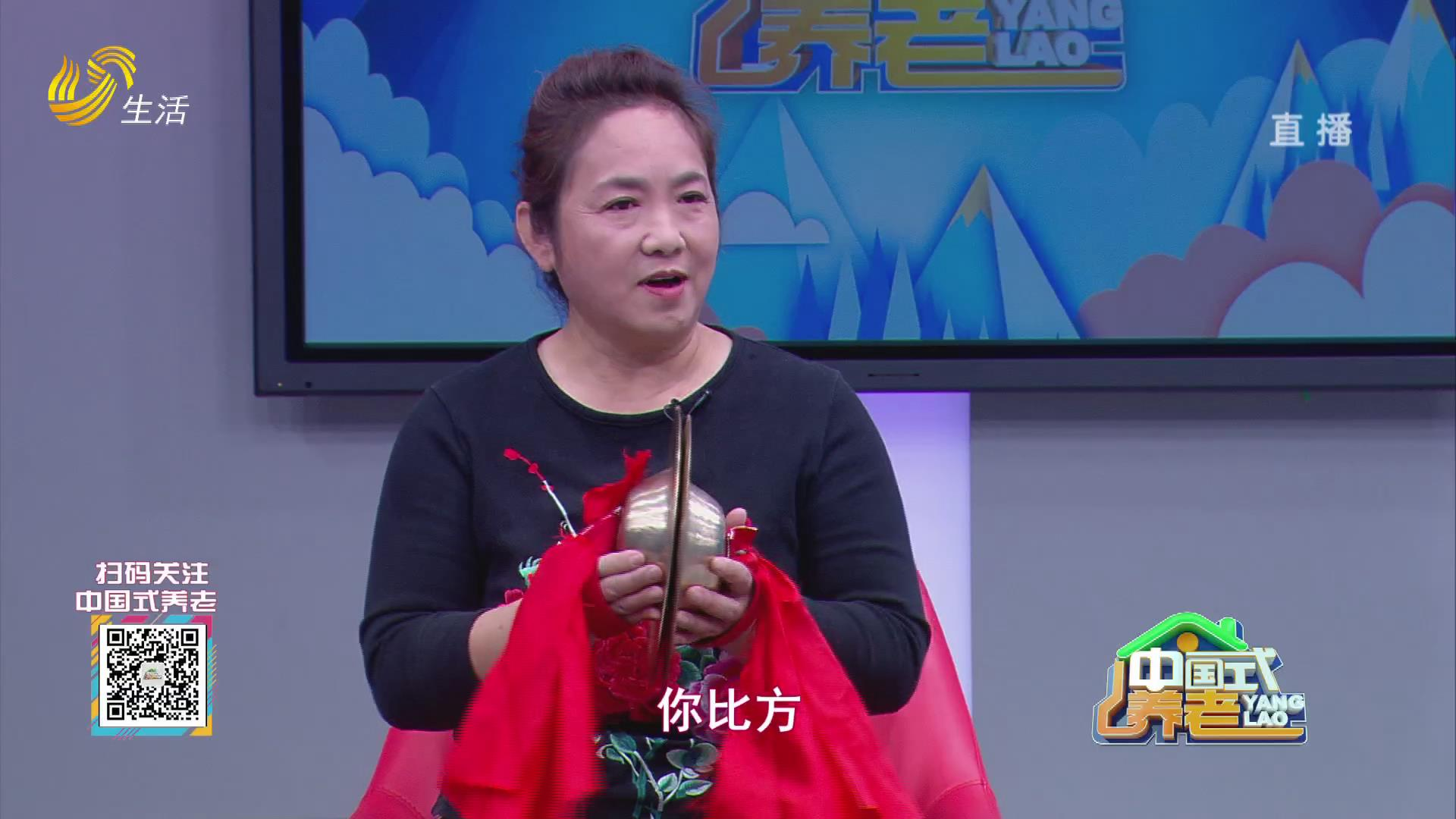 """中国式养老-""""拼命三娘""""锣鼓队"""