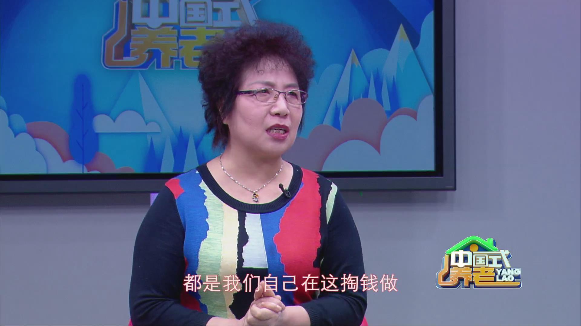 """中国式养老-""""草根""""团长王爱玲"""
