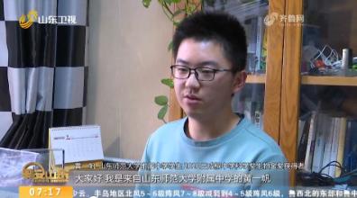 """赞!山东一高中生""""研究蚂蚁""""斩获丘成桐中学生生物金奖"""