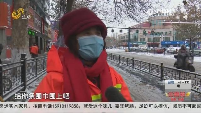 总有温暖在身边 环卫工人收到暖心围巾