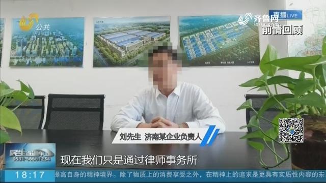 【问政追踪】省司法厅:加强网络平台建设 调动律师积极性