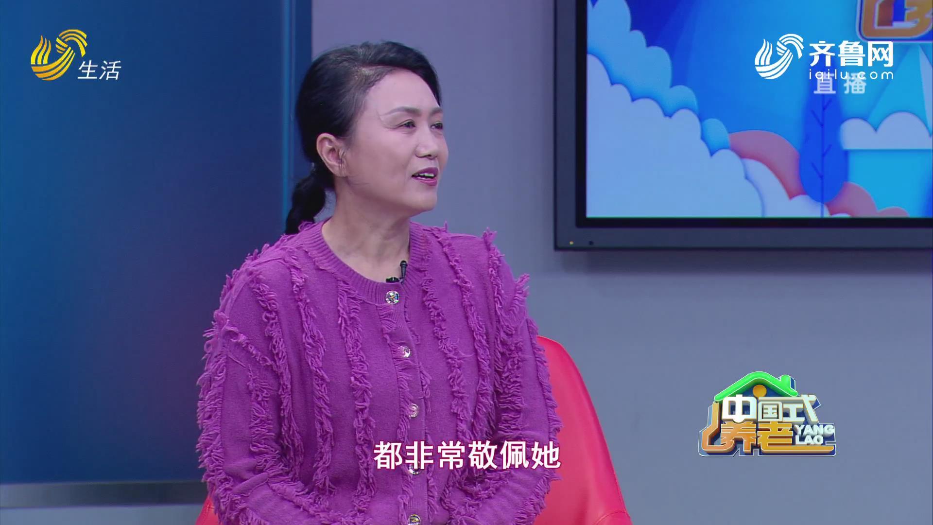 """中国式养老-马毅:低调的""""老黄牛"""""""