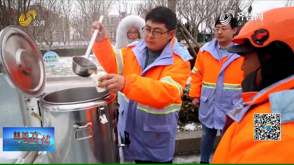 慈善真情:东营市东营区1500余名环卫工收到暖心姜汤