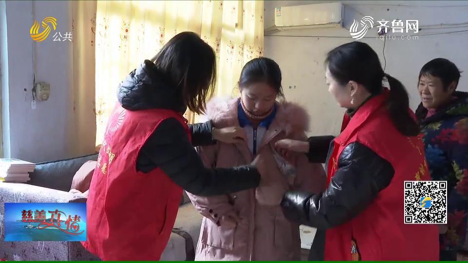 枣庄——关爱困境儿童温暖过冬  爱心志愿者在行动