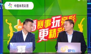 时代中国广州vs山东西王(下)