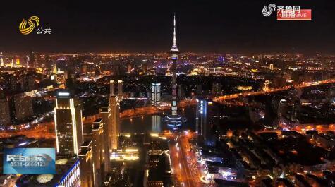 天津:天塔上演灯光秀 庆祝新年到来