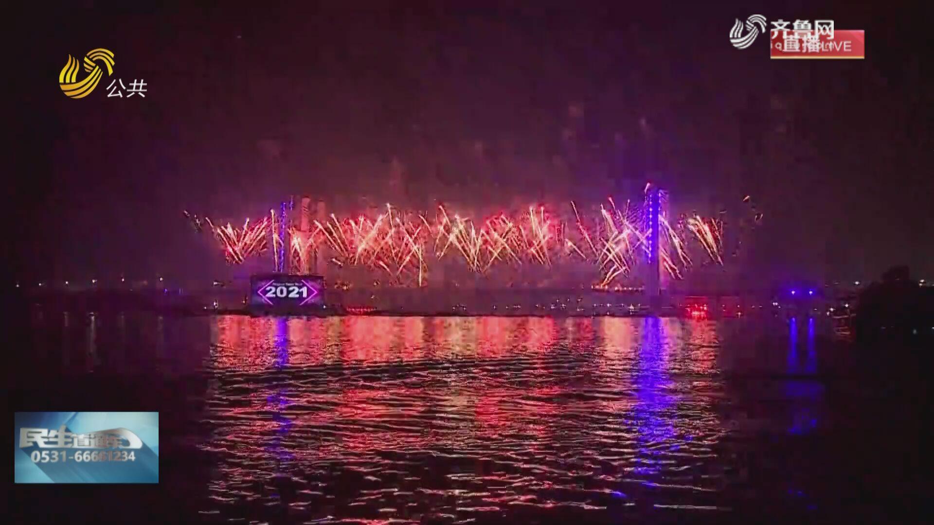 开罗烟花表演迎新年