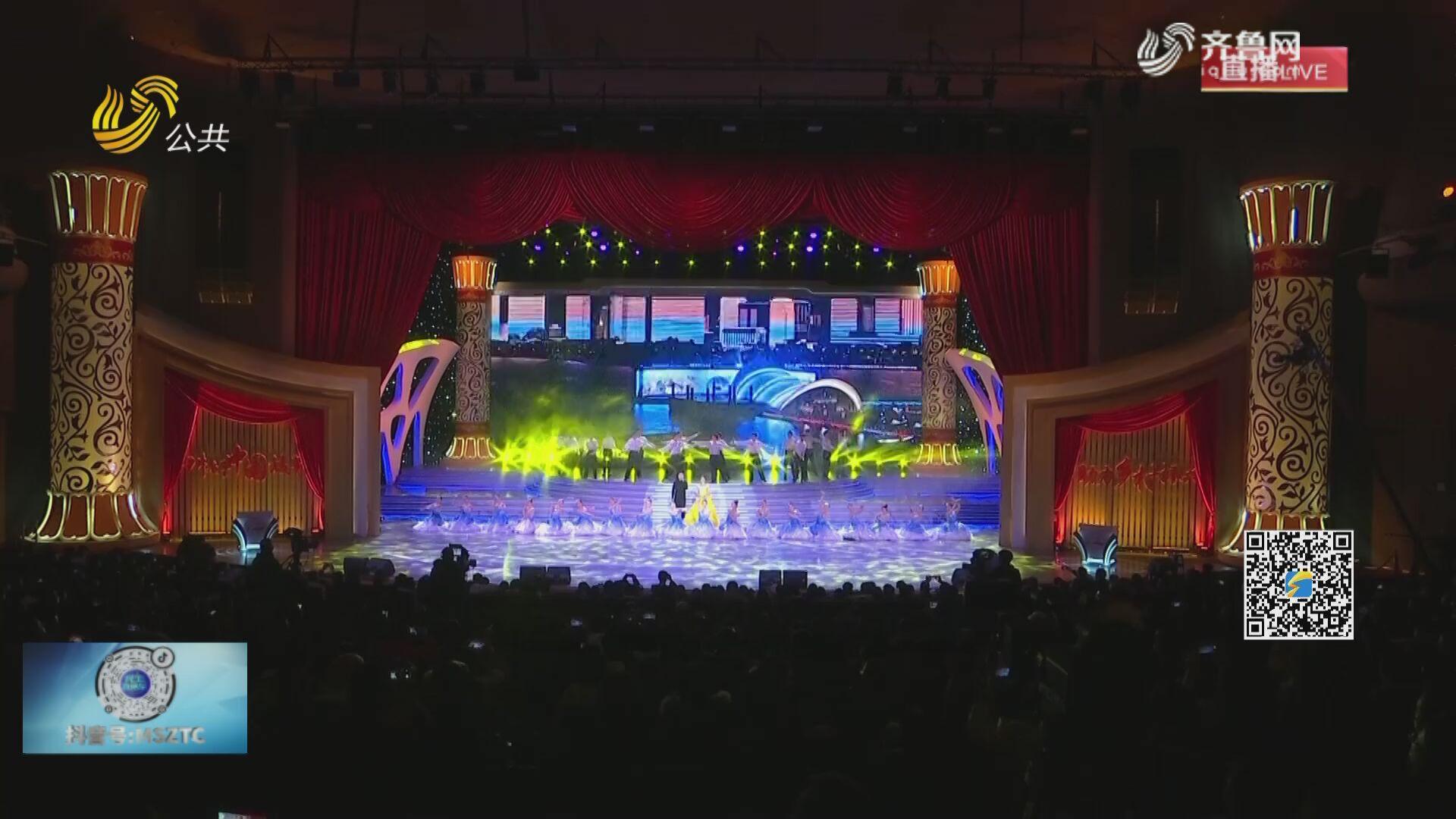 第五届美丽乡村国际微电影艺术节在青岛举办