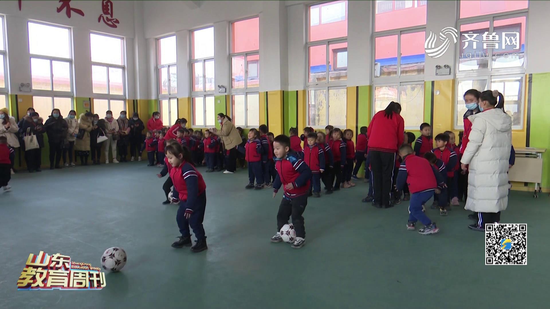 郓城:开设特色课程 促进优质教育《山东教育周刊》20210103播出