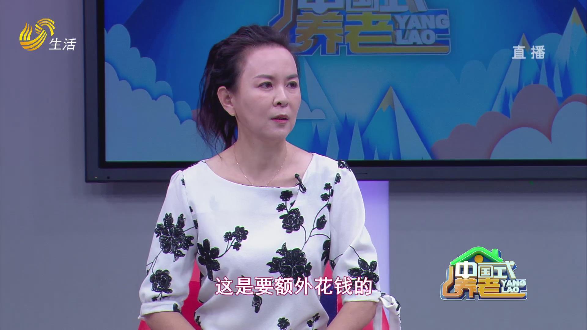 """中国式养老-""""不求上进""""的快乐团长"""