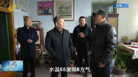 桓台书记县长去群众家中问冷暖