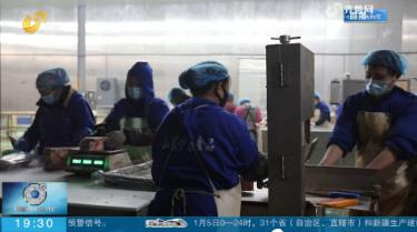 """【融媒朋友圈】搭建""""互联网+""""产业链 滨州阳信县叫响绿色牛肉品牌"""