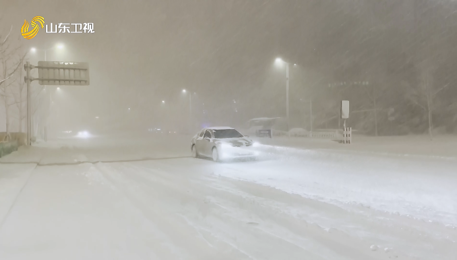烟台:降雪仍在持续 4点开始雪势骤然加大