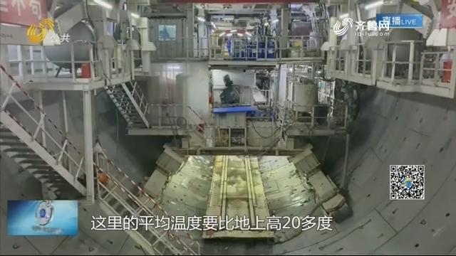 记者探访黄河隧道施工现场 施工不受寒潮影响