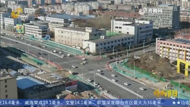 """【问政山东】""""问政助力发展""""——民生道路更畅"""