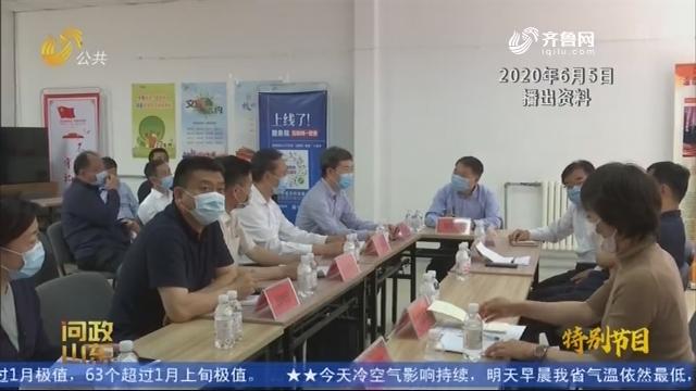"""【问政山东】""""问政助力发展""""——人才服务更好"""