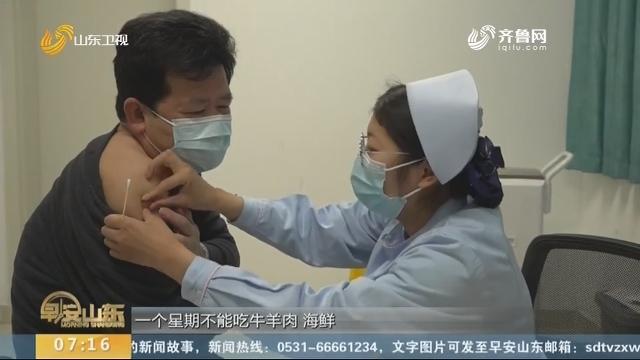 探访山东济南新冠疫苗接种点:首批接种有序进行