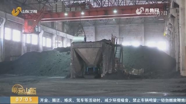记者探访青岛供热煤场:原煤随装随走 温水喷淋以防上冻