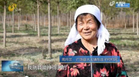 【融媒朋友圈】广饶:突破新产业改造传统产业 解锁乡村振兴路