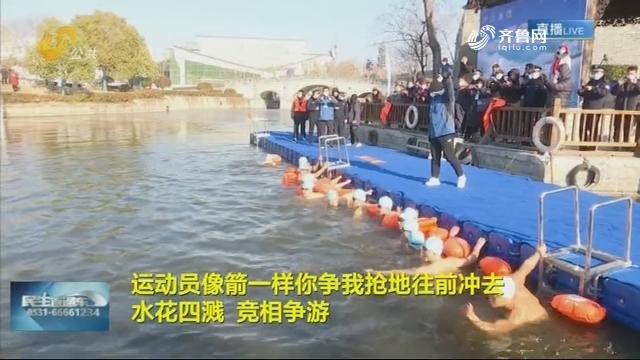 枣庄台儿庄古城:冬泳爱好者齐聚古城 在古运河上展开竞技