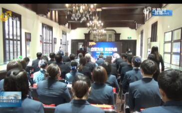 《中国人民警察节》纪念邮票首发式(山东)在济南举行