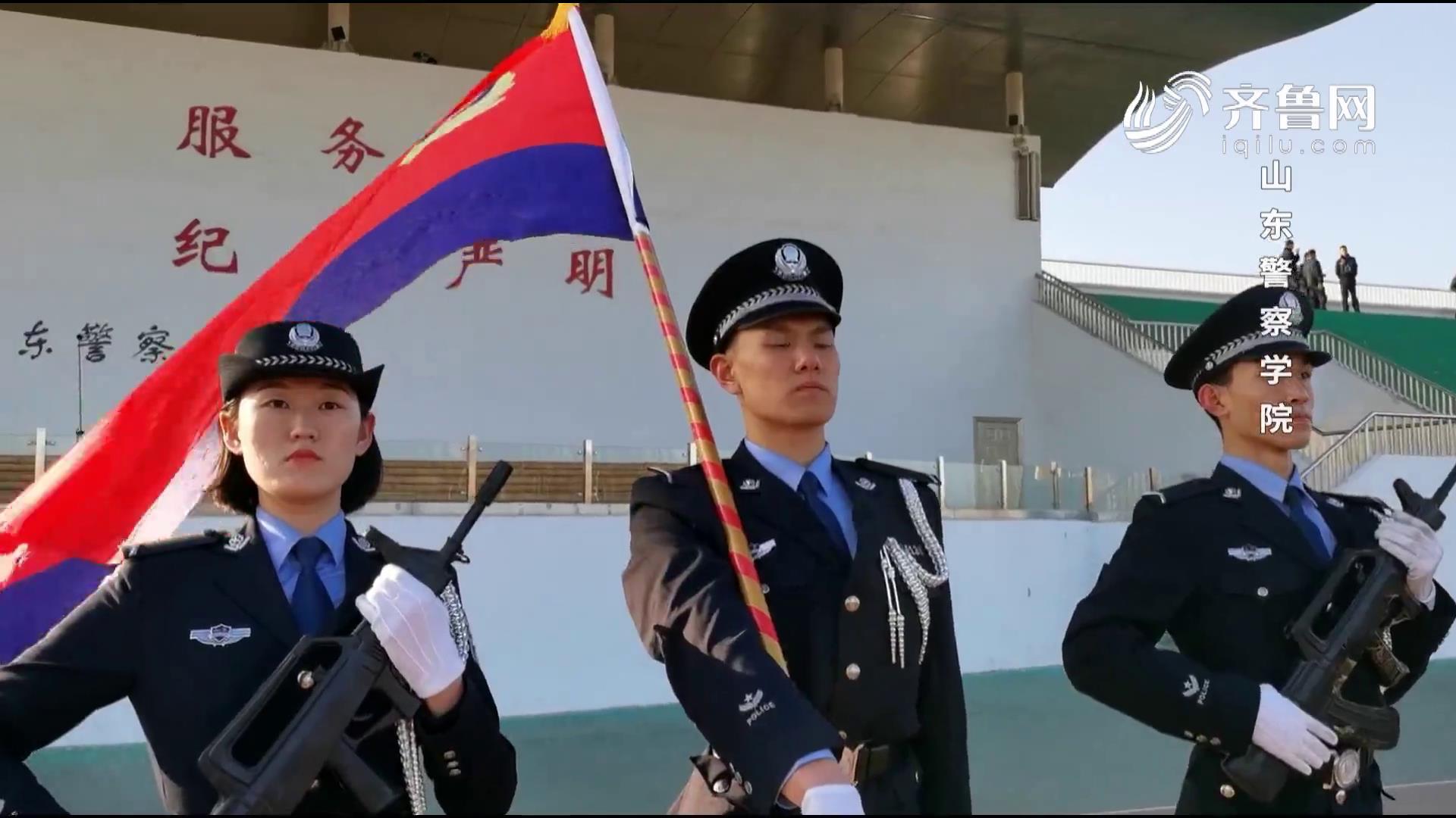 藏蓝中国梦《山东教育周刊》20210110播出