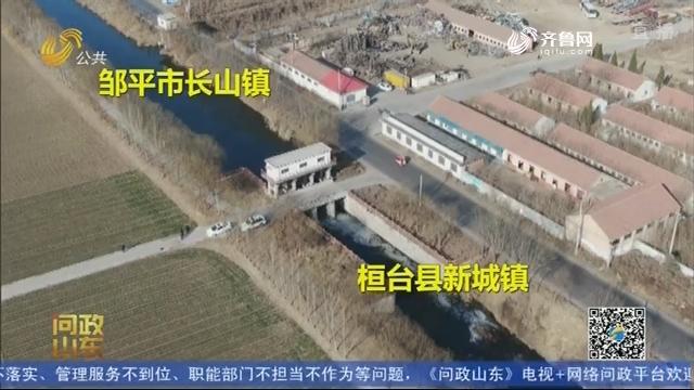 【问政山东】河道积水外溢 记者反映问题 当地迅速整改