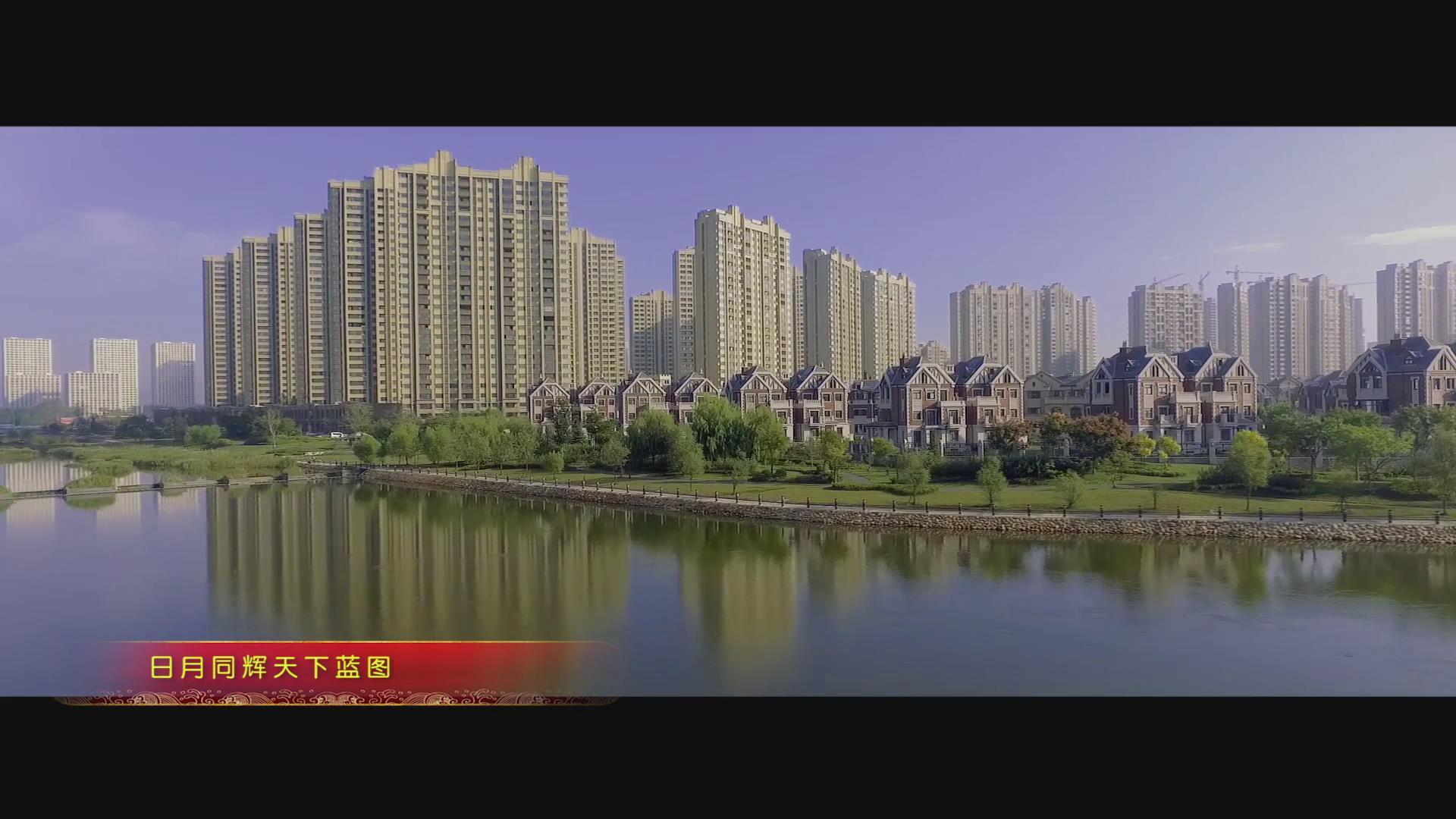 中国道路(王慧敏词、杜翠辉曲、杜翠辉刘鹏演唱)