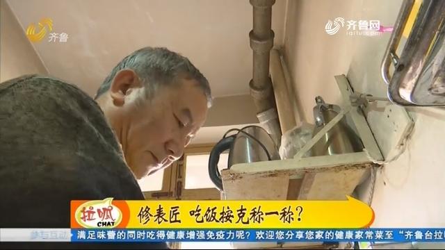 【原浆油 健康菜】细发济南老师儿的奶汤海参