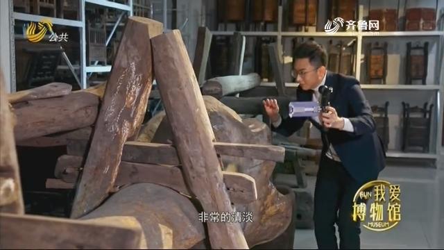 山东乡忆民俗文化博物馆——《光阴的故事》我爱博物馆 20210116