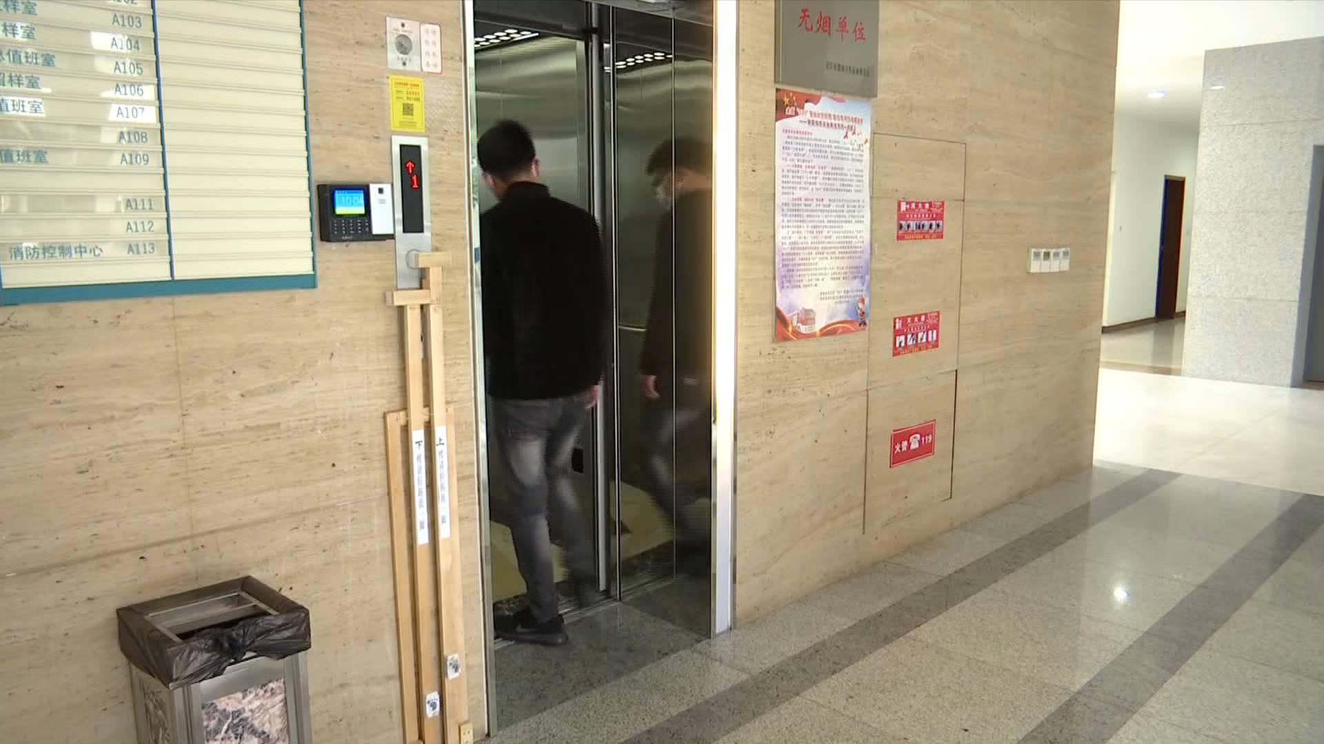 《应急在线》20210117:电梯急坠23层 女子教科书式自救获网友称赞