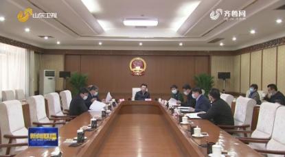 省十三届人大常委会主任会议举行第59次会议