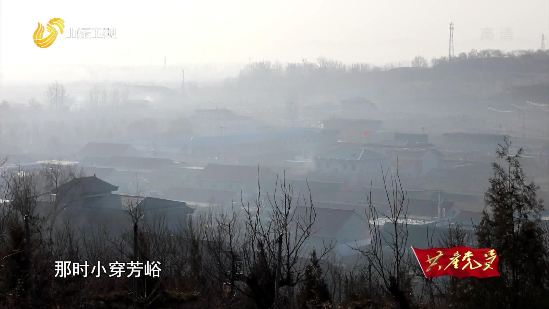 【微党课】系列节目《小康路上》(第14集)——天津蓟州:打造有文化的美