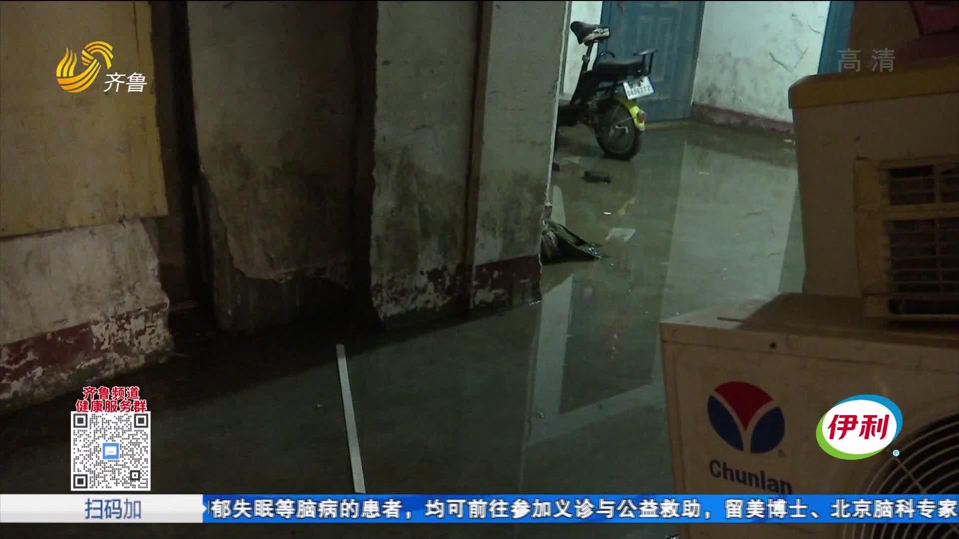小区地下室返水 积水一周未退