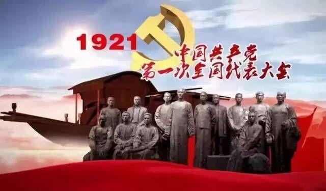 郭玲玲诗歌:《百年红船》