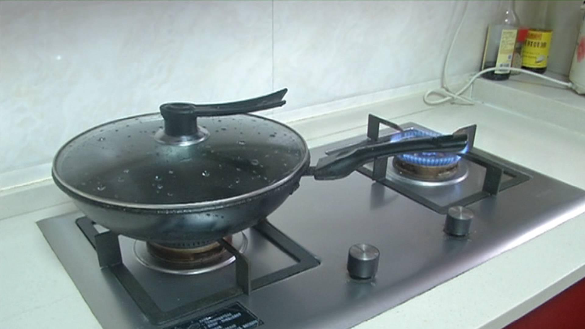 《应急在线》20210131:正确选购家用燃气灶具 热水器