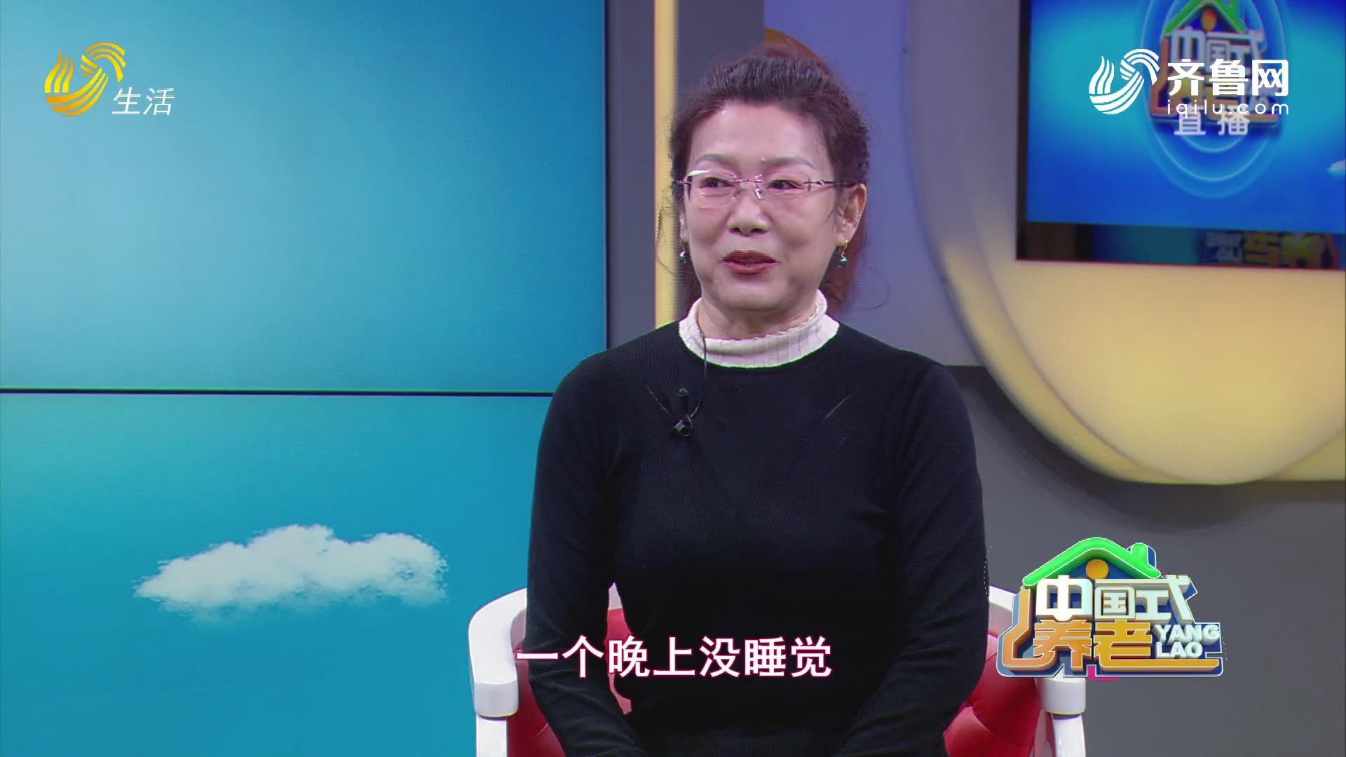 中国式养老-魅力十足的肚皮舞艺术团