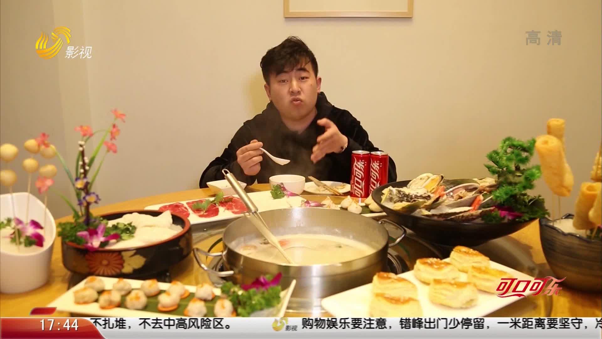 20210204《你消费我买单之食话食说》:暖胃又暖心的粥(济南)