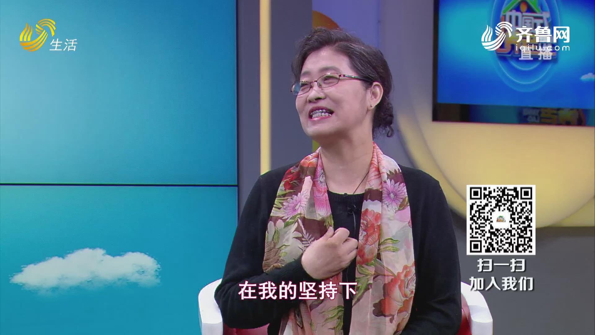 中国式养老-六旬老太整牙 只为实现梦想