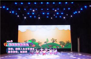 山东省青少年新春盛典暨精彩中国,舞动人生晚会(二)上