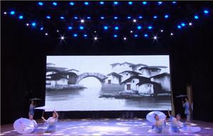 山东省青少年新春盛典暨精彩中国,舞动人生晚会(一)下